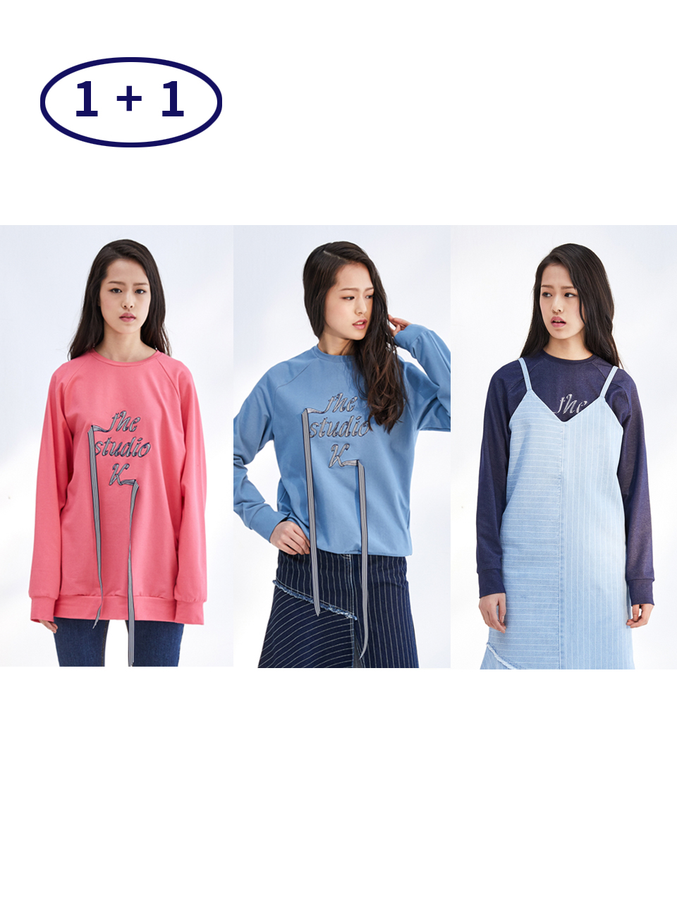 17SS SIGNATURE RIBBON SWEAT 1 + 1