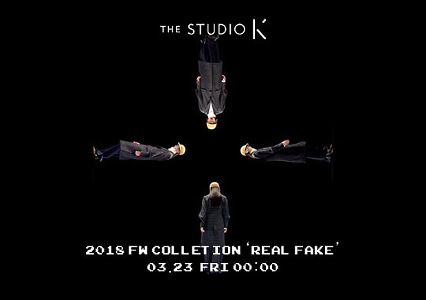 18FW Collection_Real Fake Show